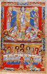 Floreffe Bible